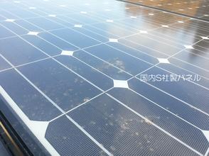 太陽光ソーラーパネル汚れ