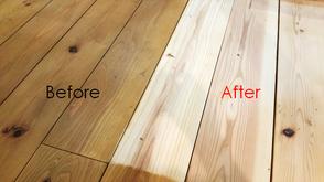 無垢の床 再生研磨 Before/After
