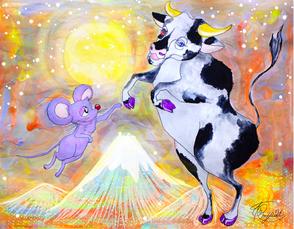 丑年 ネズミと牛