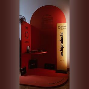 Aurora-Caino-Design-Fuorisalone-2019