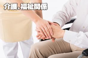 医療接遇 接客 接遇 研修 講習 講座 セミナー  コンサルタント 新入社員 ビジネスマナー 講師