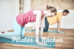 Das Online Rücken-Erfolgsprogramm: Rückentraining für eine starke Körpermitte und einen entspannten Nacken