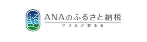 北海道 ふるさと納税