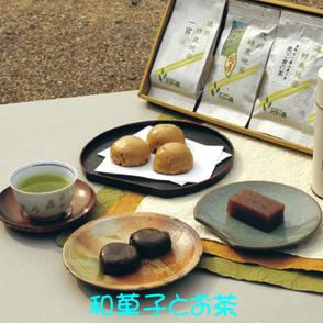 森の和菓子とお茶