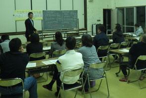 波照間地区で住民説明会が開かれた(竹富町自然環境課提供)