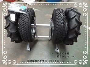 TG4,145R12,8PR、補助輪ラグ500ー12、2PRチューブ入り