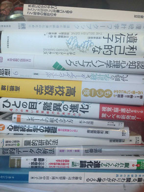 読まなくてはならない本たち。