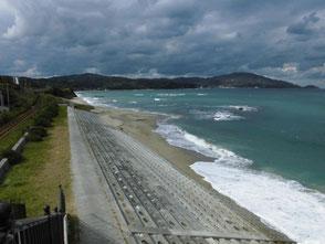 沈み瀬が有る砂浜