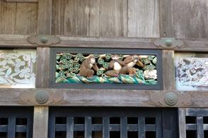 Nichts hören, nichts sagen, nichts sehen, drei Affen, Nikko, UNESCO, Weltkulturerbe