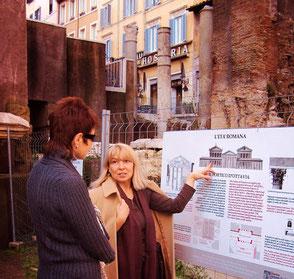 гид в Риме отзывы