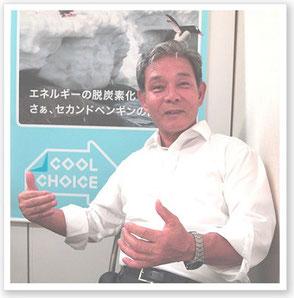 工業炉削減の話を熱く語る田中さんの写真