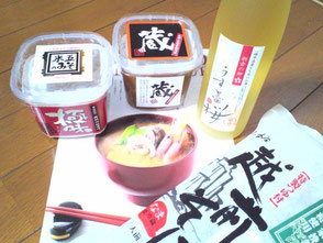 福井県物産展で購入した品々