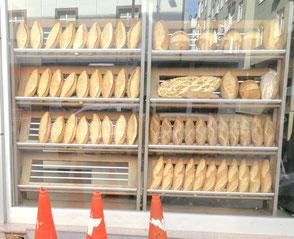 Bäckerei mit Brot in Istanbul
