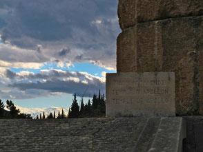 Rampe zum Apollon-Tempel