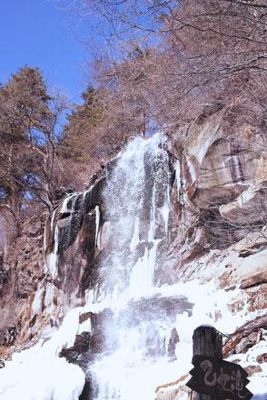 冬の乙女の滝