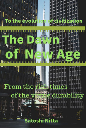 The Dawn of New Age Details of this book