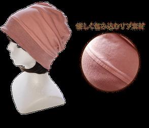コットンつば広ハット 4,500円 折り畳み可能な綿100%のシンプルな帽子です。安心なツバ広タイプで、ツバ先はワイヤー入りでアレンジ可能。しなやかな風合いが特徴です。◇素材/綿100%   ◇カラー/ベージュ  ◇サイズ/フリー   ◇日本製