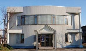 組合コミュニティセンター(組合会館)