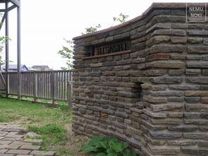 砂岩石、石積、イタウバ、門塀、アイアン表札、施工例