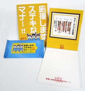 2014年度 東京都交通局マナーポスター ノベルティ
