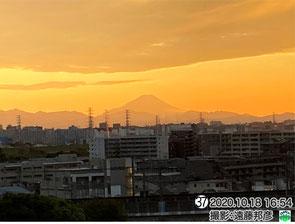 黄金富士山