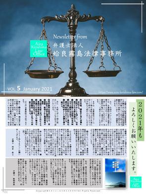newsletter202101