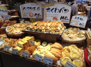 事例,札幌,どんぐり,ちくわパン,POP,プライスカード