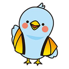 幸せを運ぶ青い鳥はっぴぃ