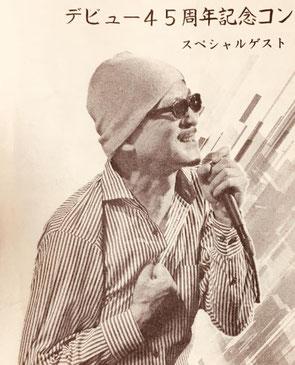 ボイトレ ボイストレーナー RyuHeyzo ブログ 上田正樹