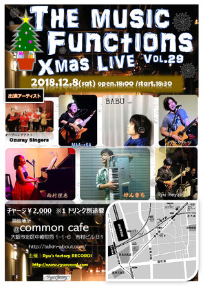 Ryu's factory ライブ バンド シンガーソングライター