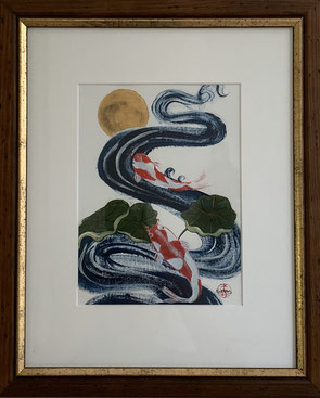 Japanese Nihonga painting showing koi fishes swimming between lotos flowers and the moon traditional Asian artwork for your home art for sale