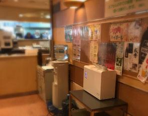 糸魚川 漫画 喫茶
