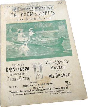 На тихом озере, вальс, Беккер, старинные ноты, обложка, фото