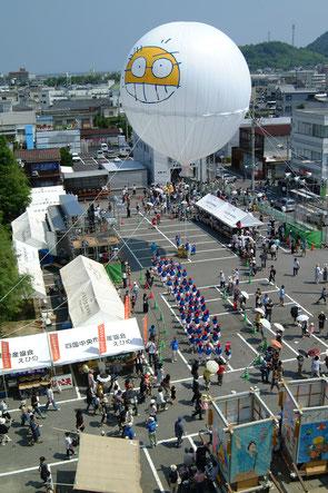 第30回 四国中央紙まつり 巨大紙風船
