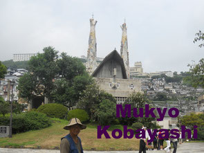 26聖人殉教の地 小林夢狂 MukyoKobayashi