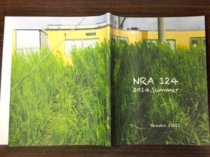 「NRA124」