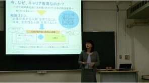 キャリア教育の専門家によるJABEE教育との接点についての説明 株式会社ASキャリア取締役 浅田実果