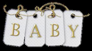 Беби подарок новорожденному