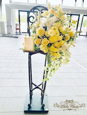 装花 楽屋花 スタンド花 ピアノ発表会 グランドピアノ ステージ イベント オーダーメイド