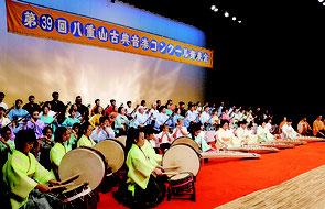 八重山古典音楽コンクール受賞者全員による「鷲ぬ鳥節」の演奏が行われた=19日夜、石垣市民会館大ホール
