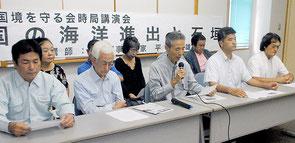 自衛隊の訓練を歓迎する声明を発表する国境を守る人々の会10日午前、大浜信泉記念館