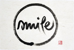 Calligraphie de Thich Nhat Hanh