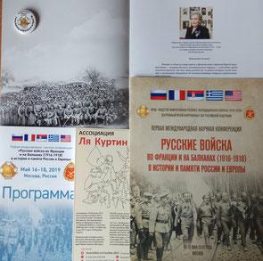 Русские войска во Франции и на Балканах (1916-1918) / Russian troops in France and the Balkans (1916-1918)