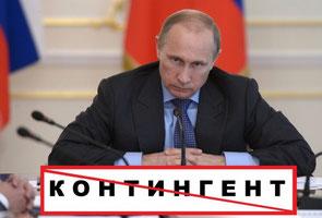 Президент России Владимир Путин, законопроект АИС Контингент обучающихся