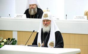 Кирилл, патриарх, Великая Победа, Совет Федерации