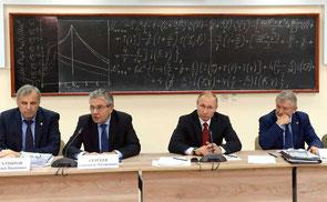 Путин Владимир, Российская наука, РАН, 2018