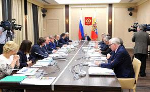 Заседание Агентства стратегических инициатив под руководством Владимира Путина, 14 января 2016 г.