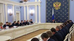 Правительство России, заседание 11 февраля 2016 г.