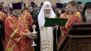Храм, фильм, Кирилл, Святейший Патриарх