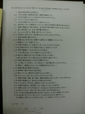勉強会の資料